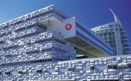 4. Information. The New Vodafone Corporate Headquarters In Lisbon, Portugal  ... Nice Look